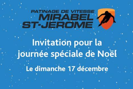 Party de Noël MSJ