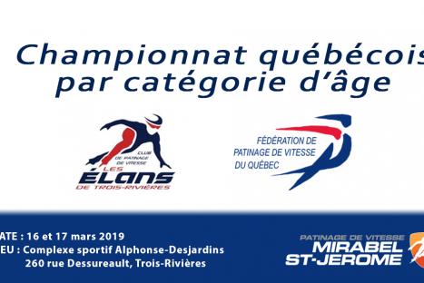 Championnat québécois par catégorie d'âge
